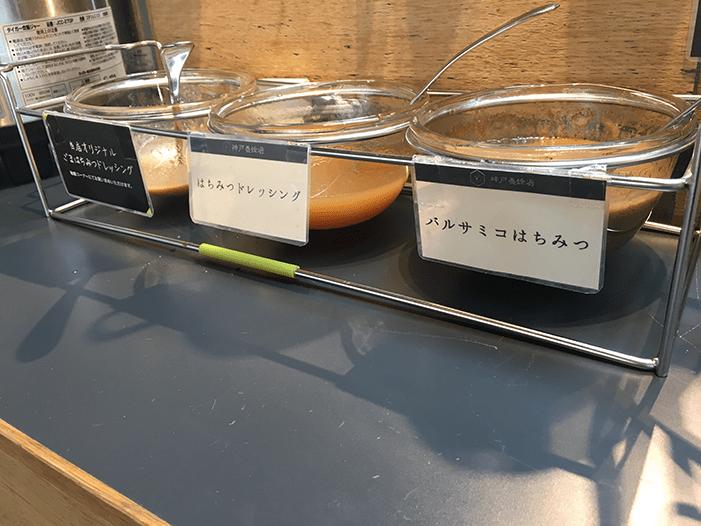 神戸養蜂場 はちみつドレッシング