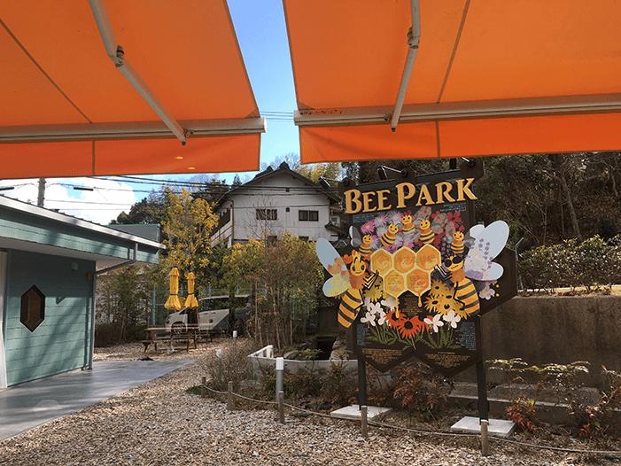 神戸養蜂場 インスタグラム