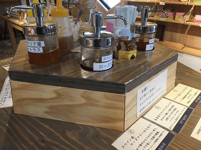 神戸養蜂場 試食