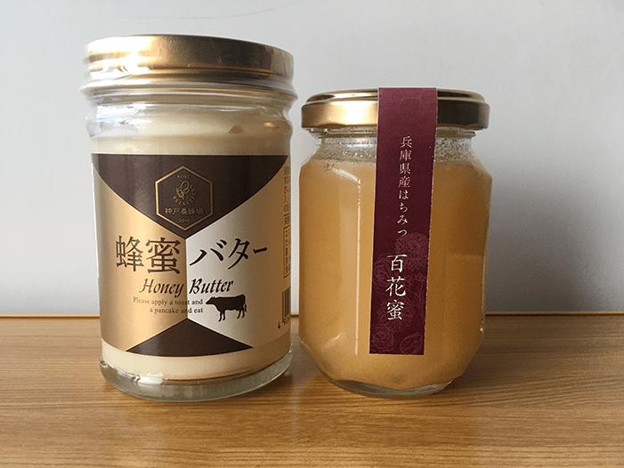 神戸養蜂場 通販