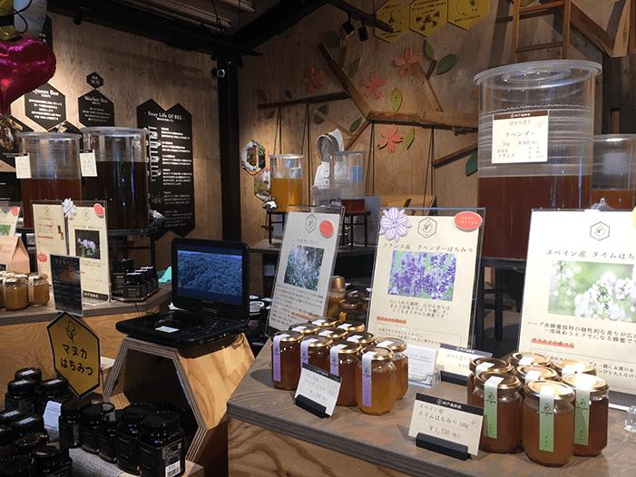神戸養蜂場 量り売り