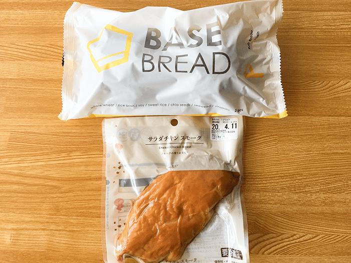 basebread ベースブレッド アレンジ3