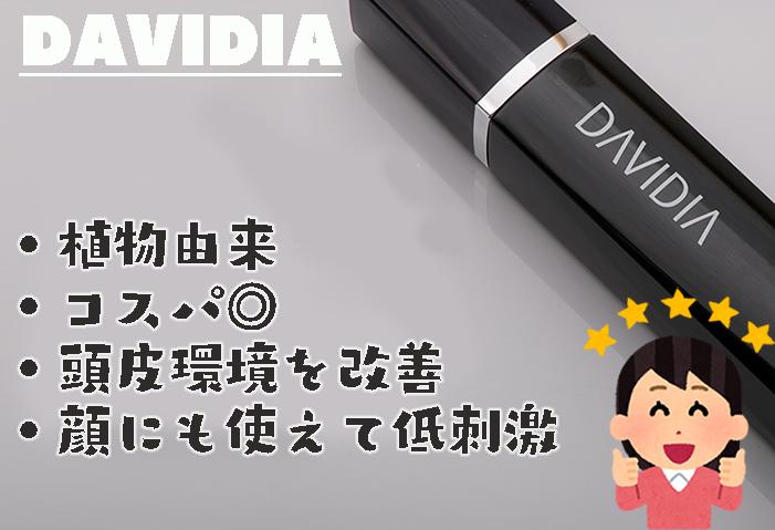 davidia