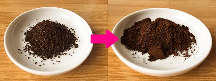 コーヒー豆 挽き方 エスプレッソ用
