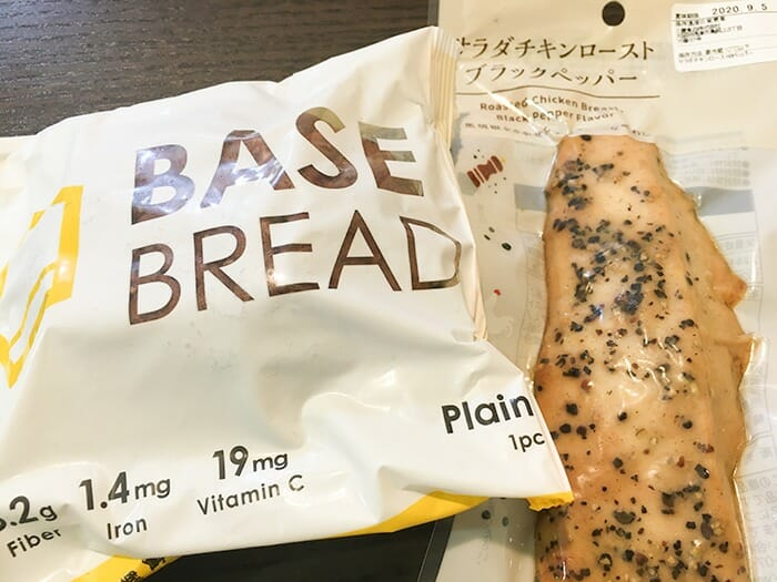 ベースブレッドダイエット ブラックペッパー basebread