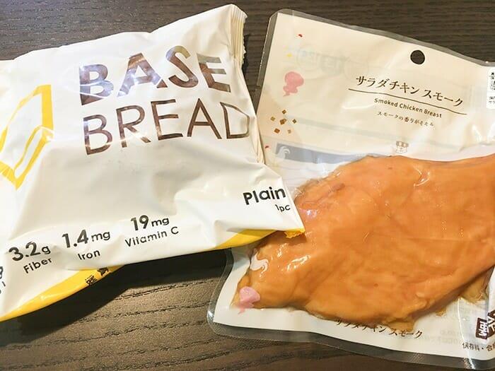 basebread ベースブレッドダイエット スモーク