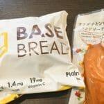 basebread ベースブレッドダイエット タンドリーチキン