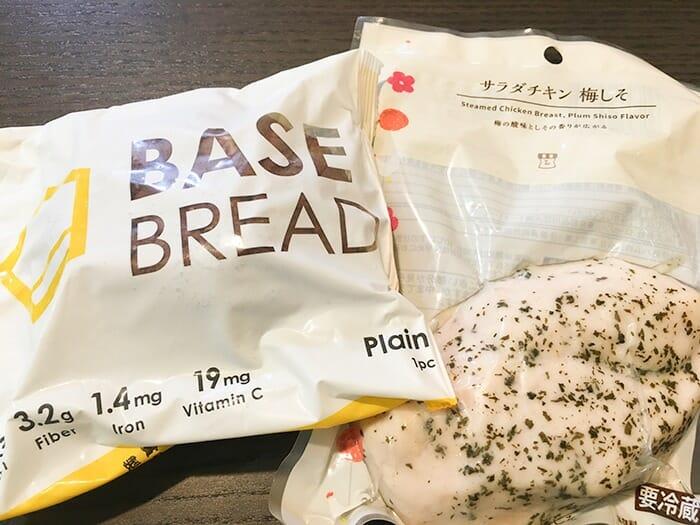 basebread ベースブレッドダイエット 梅しそ